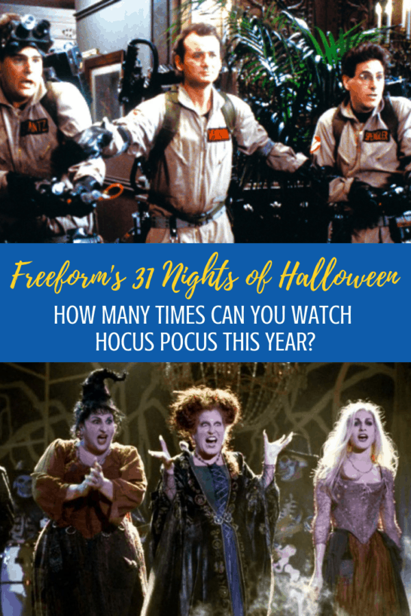 How many times can you watch Hocus Pocus this year? Freeform's 31 Nights of Halloween is back! #disneyhalloween #halloweenmovies