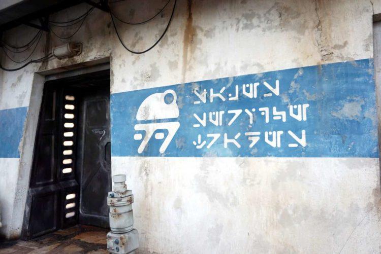 Language of Batuu is Aurebesh Droid Depot Wall