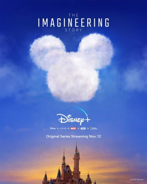 imagineering_story poster